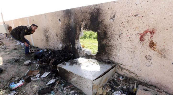 L'EI revendique l'attentat de Ras Lanouf en Libye