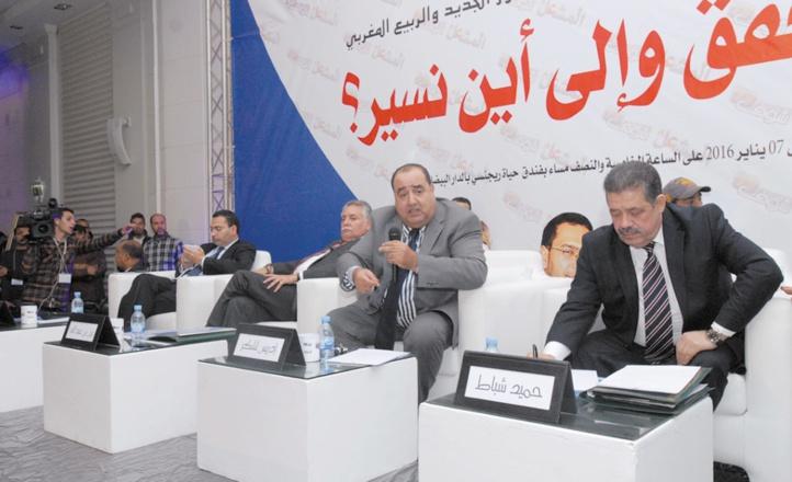 Driss Lachguar : L'histoire de l'USFP est porteuse de sacrifices et de luttes visant à faire du Maroc un exemple de démocratie