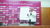Optimisme mesuré de M'Hamed Fakhir avant l'entame du CHAN