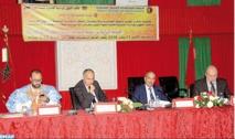 Colloque à Laâyoune sur l'intégrité territoriale