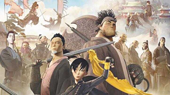 L'animation chinoise célébrée à Meknès