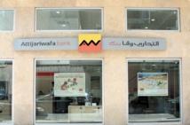 Vignette auto : Attijariwafa bank élargit les horaires d'ouverture de ses agences