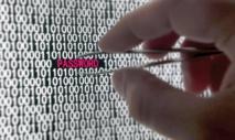 Comment concilier le marketing direct et la protection de la vie privée
