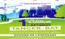 Report du 1er Salon régional du bâtiment de Tanger