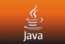 Le plugin Java tire sa révérance