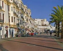 Remise du Prix Ibn Batouta des initiatives environnementales à Tanger
