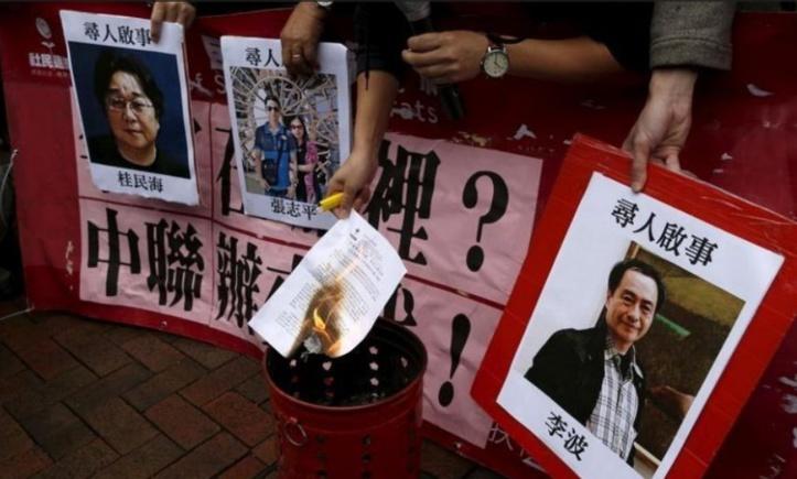 """Pékin confirme l'arrestation de libraires hongkongais """"disparus"""""""