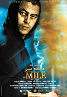 "Le film marocain ""A mile in my shoes"" remporte la palme d'or au Festival de Louxor"