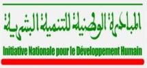 Dons de l'INDH de bus scolaires et d'une ambulance au profit de la province de Taounate