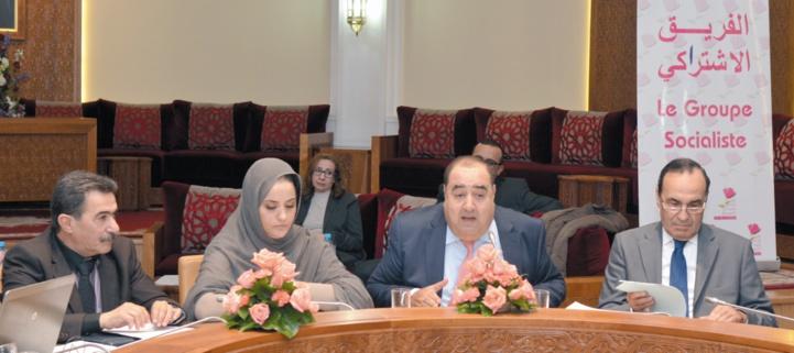 Driss Lachguar à la journée d'étude du Groupe socialiste  à la Chambre des représentants