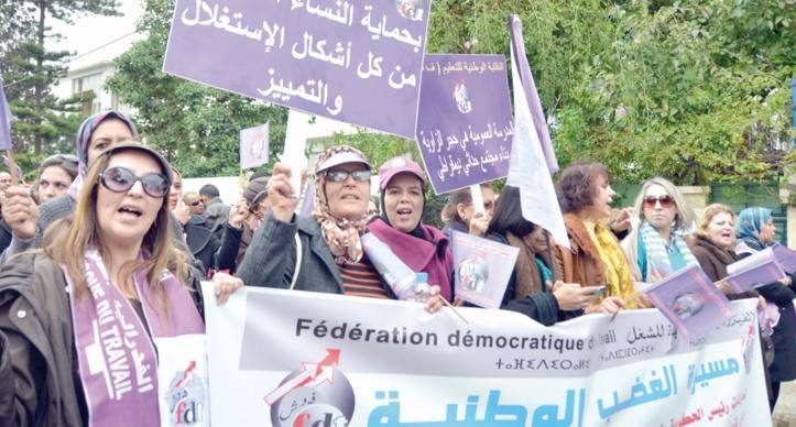 La FDT adhère pleinement à la grève nationale du 24 février