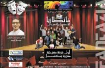 """""""Fantazia"""", première troupe de théâtre marocaine au Canada"""