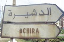 Commémoration du 58ème anniversaire de la Bataille de Dcheira