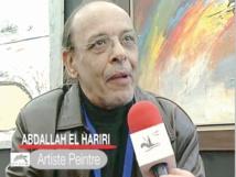 Abdellah Hariri : La métaphore du pluriel