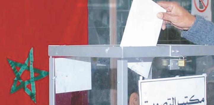 Mémorandum de l'USFP sur les élections législatives
