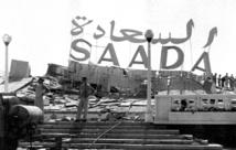 1960, Agadir ville dévastée par un violent séisme