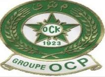 L'OCK cherche stade désespérément pour accueillir l'ESS