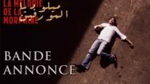 """""""La mélodie de la morphine"""" ou la naissance d'une vision  cinématographique prometteuse"""