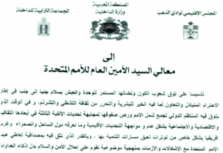 L'ire des élus, chioukhs et notables de nos provinces sahariennes
