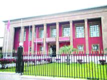 Le Parlement condamne fermement les propos provocateurs de Ban Ki-moon