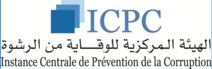 La coopération institutionnelle au service de la participation citoyenne