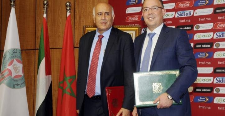 Accord de partenariat et de coopération entre la FRMF et la Fédération palestinienne