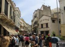 Tanger abrite un colloque international sur le cannabis et les drogues dures