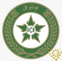 L'OCK attend incessamment la réouverture du Complexe OCP