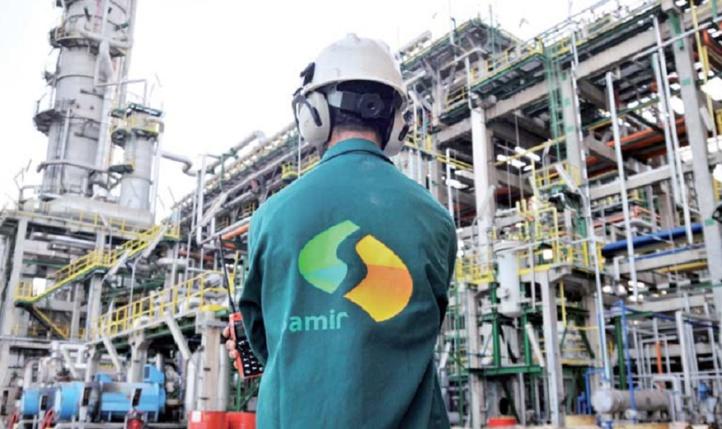L'USFP interpelle le gouvernement après la liquidation de SAMIR