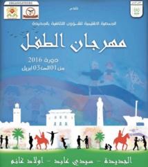 El Jadida accueille la deuxième édition du Festival de l'enfant