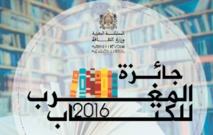 Le Prix du Maroc du livre révèle ses lauréats