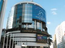 Une croissance annuelle moyenne de 23 % pour BMCE Bank