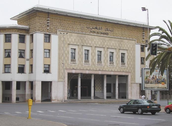 Baisse du taux directeur au Maroc Un coup d'épée dans l'eau?