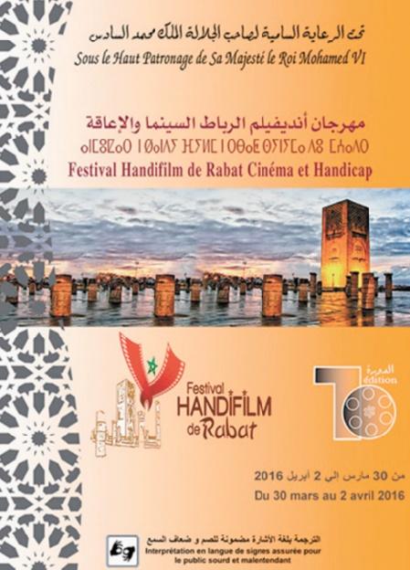 Coup d'envoi à Rabat de la 10ème édition du Festival Handifilm