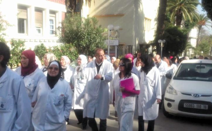 Le personnel de la santé en sit-in à travers le Maroc le 7 avril