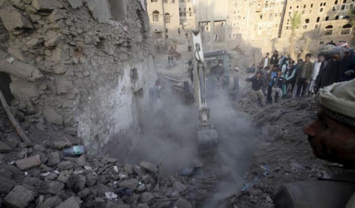 Des bombes américaines utilisées dans des raids meurtriers sur un marché au Yémen