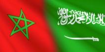 Trois conventions de financement entre le Maroc et l'Arabie Saoudite