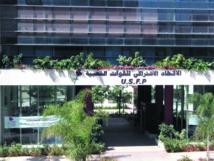 Le Bureau politique de l'USFP examine les derniers développements à caractère social et politique