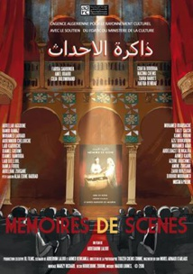 """Projection de """"Mémoires de scènes"""" et """"Petits bonheurs"""" au Festival maghrébin du film"""