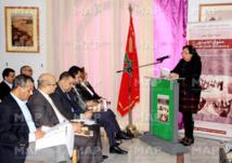 Colloque à Laâyoune sur les défis de mise en adéquation de la législation marocaine avec les conventions internationales des droits de l'Homme