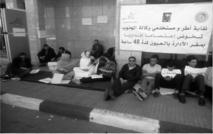 Le personnel de l'Agence du Sud  reprend ses mouvements de grève
