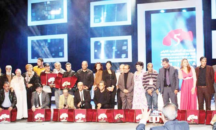Oujda, capitale du cinéma   maghrébin Par Ahmed Fertat