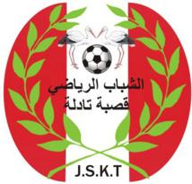 Scènes de liesse à Kasbat Tadla après la promotion de la JSKT