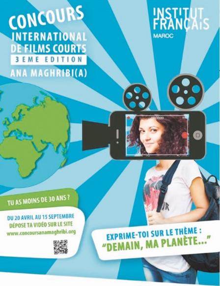 """L'environnement,  thème du troisième Concours international de films courts """"Ana, Maghribi(a)"""""""