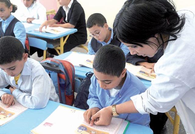 L'instauration des parcours professionnels dans le système éducatif , thème d'une rencontre à Rabat