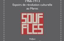 """Hommage à la revue marocaine """"Souffles"""" à Genève en commémoration de son cinquantenaire"""