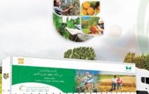 Le village itinérant du conseil agricole à Béni Mellal-Khénifra