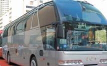 La BCP investit 1,2 MMDH dans la production de bus électriques Made In Morocco