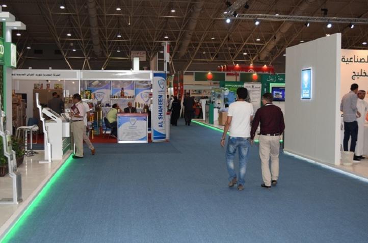 Le Maroc présent à la Foire commerciale des Etats membres de l'OCI à Riyad