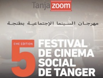 Le Festival du cinéma social de Tanger souffle sa cinquième bougie